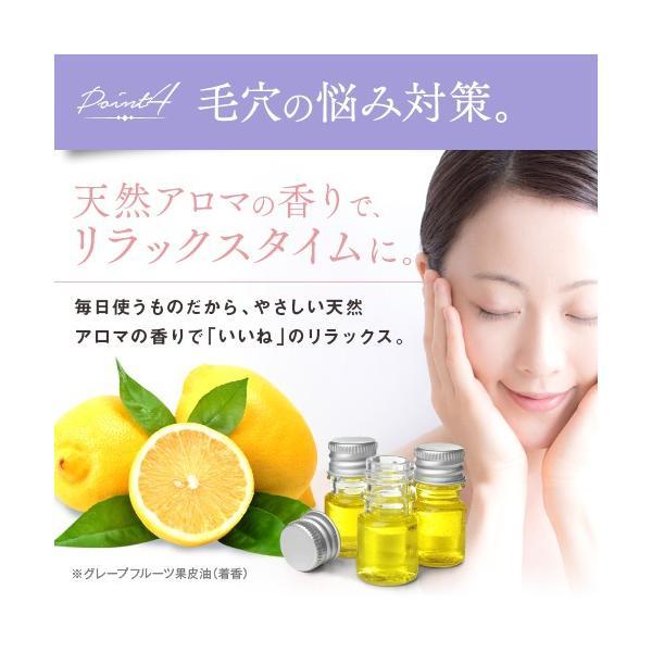 Mialotte(ミアロッテ)BRIGHT UP CLEANSING OIL(ブライトアップクレンジングオイル)|yumebank|07