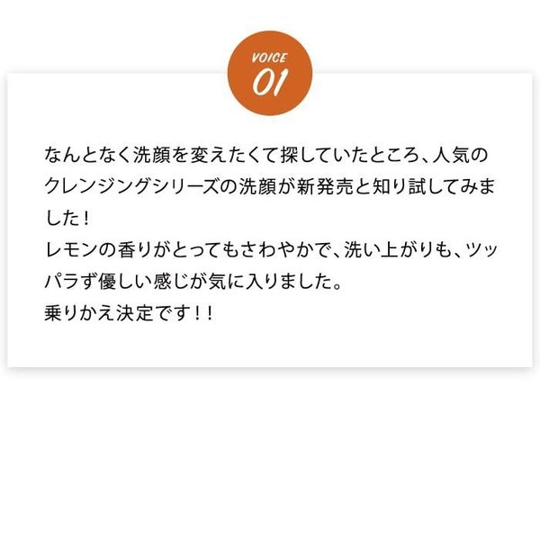 Rela-Cle(リラクレ)FRH プレミアムホワイトフェイスソープ100g|yumebank|09