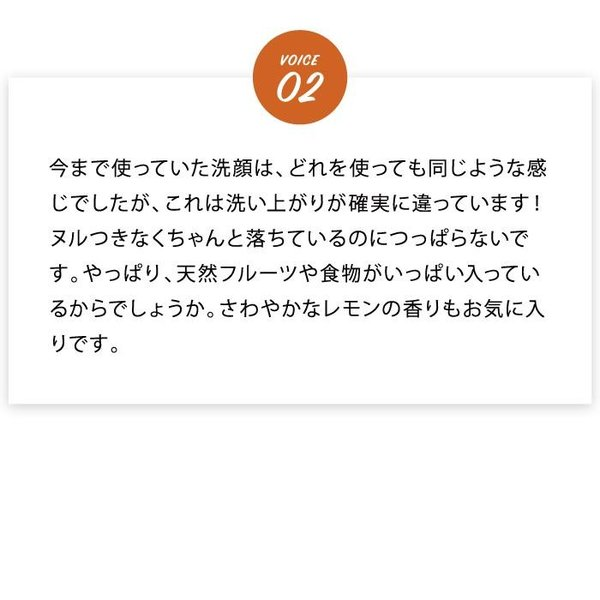 Rela-Cle(リラクレ)FRH プレミアムホワイトフェイスソープ100g|yumebank|10