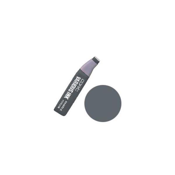 コピック カラーペンCOPIC コピック バリオスインク C7 Cool Gray No.7|yumegazai