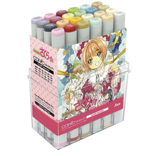 COPIC コピックスケッチ CLAMP 24色セット|yumegazai