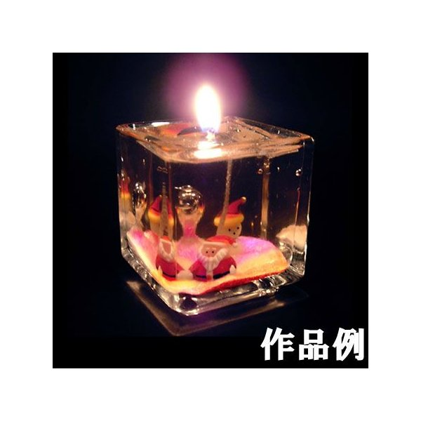 手作りキャンドルを作ってみよう♪キュービック S ガラス容器 手作りキャンドル|yumegazai