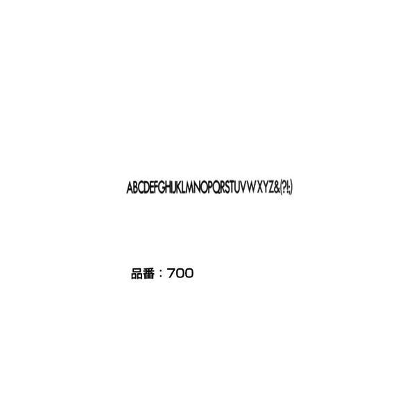 マクソン レタリング Futura Medium 大文字 黒 728C 文字高 約9.8mm|yumegazai
