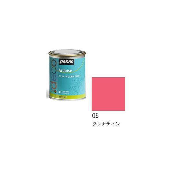 pebeo チョークボードペイント 250ml缶 グレナディン