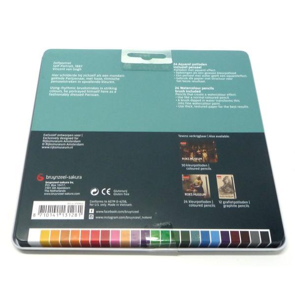 アムステルダム国立美術館×ブランジール 水彩色鉛筆 24色セット 限定パッケージ (ゴッホ×自画像) 筆付き|yumegazai|04