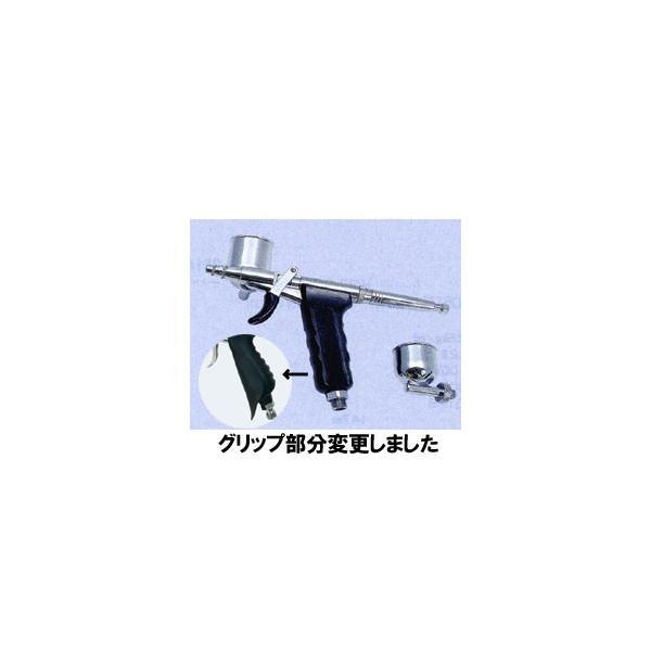 ハンドピース エアテックス XP-735