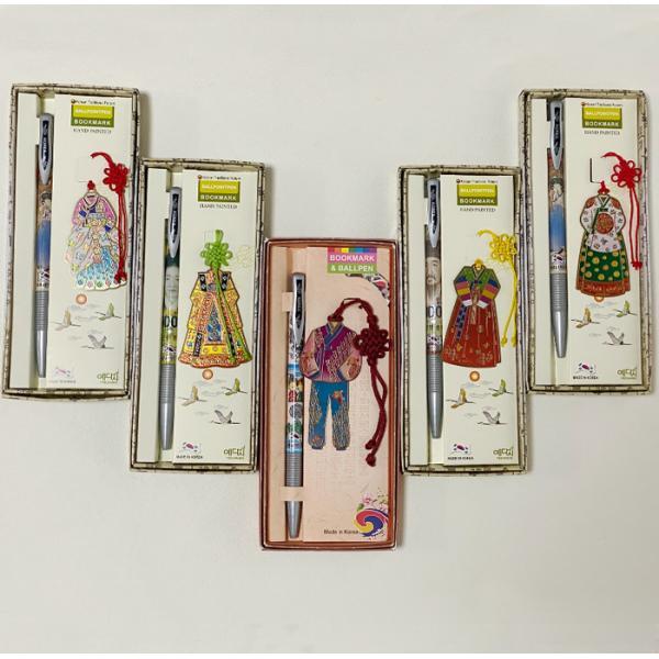 韓国チョゴリオリジナルしおりボールペンセット