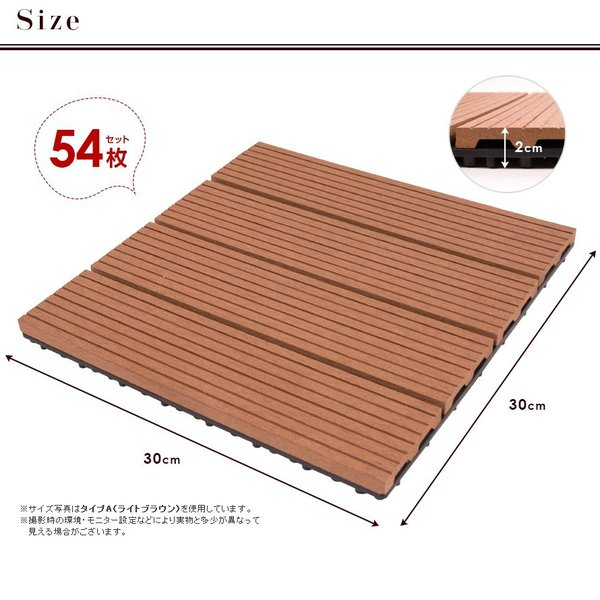 ウッドデッキ 人工木 樹脂 54枚セットウッドパネル 腐らない  北欧 組み立て簡単 ベランダ ガーデン|yumeka|02
