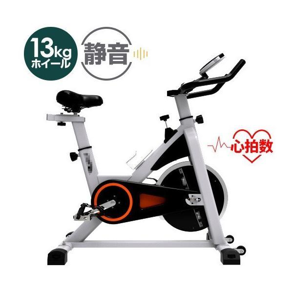 スピンバイクフィットネスバイク負荷調整安全ランニングマシンエクササイズバイク健康器具リハビリ本格トレーニング