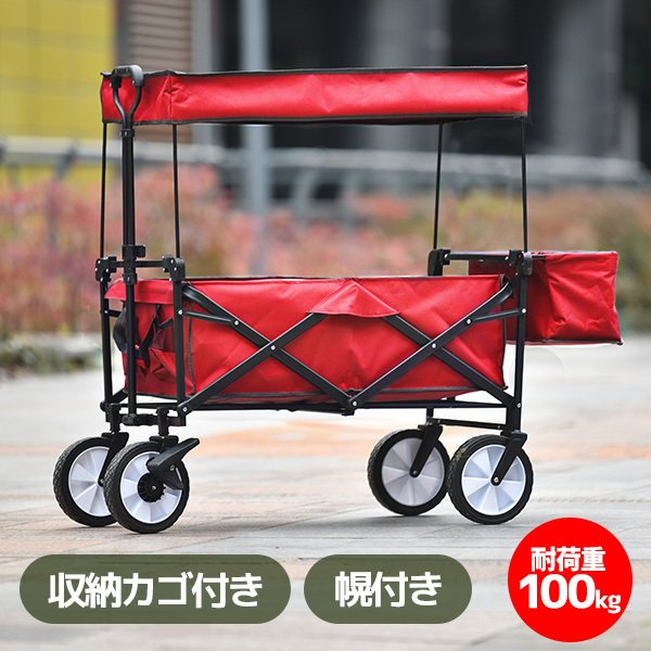 キャリーワゴン 折りたたみ おしゃれ 子供 キャリーカート 耐荷重100kg バーベキュー キャンプsummer|yumeka