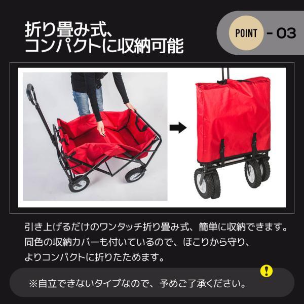 キャリーワゴン 折りたたみ おしゃれ 子供 キャリーカート 耐荷重100kg バーベキュー キャンプsummer|yumeka|11