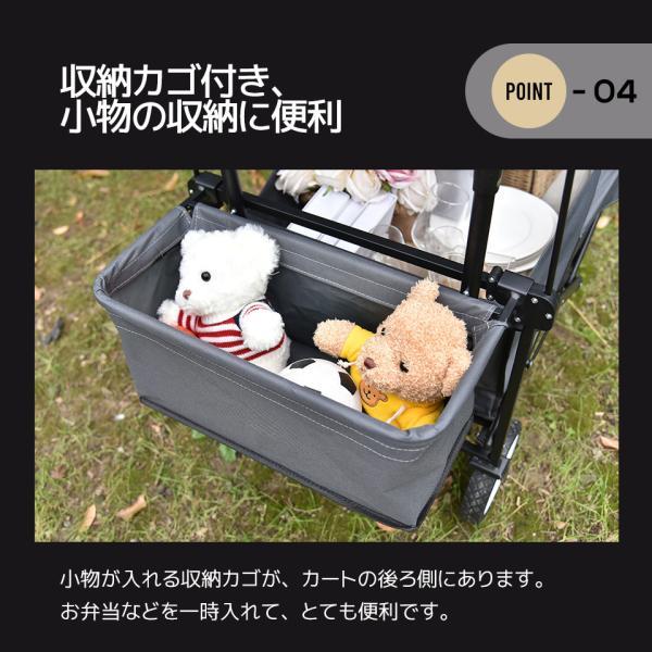 キャリーワゴン 折りたたみ おしゃれ 子供 キャリーカート 耐荷重100kg バーベキュー キャンプsummer|yumeka|12