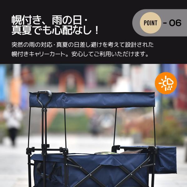 キャリーワゴン 折りたたみ おしゃれ 子供 キャリーカート 耐荷重100kg バーベキュー キャンプsummer|yumeka|14