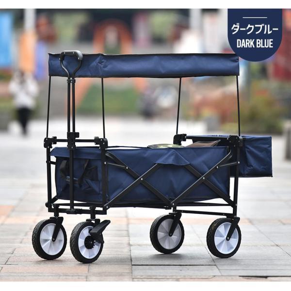 キャリーワゴン 折りたたみ おしゃれ 子供 キャリーカート 耐荷重100kg バーベキュー キャンプsummer|yumeka|03