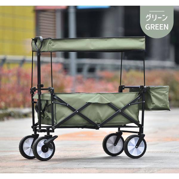 キャリーワゴン 折りたたみ おしゃれ 子供 キャリーカート 耐荷重100kg バーベキュー キャンプsummer|yumeka|05