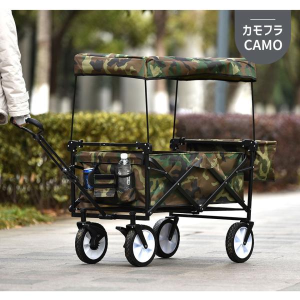 キャリーワゴン 折りたたみ おしゃれ 子供 キャリーカート 耐荷重100kg バーベキュー キャンプsummer|yumeka|06