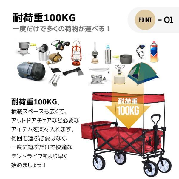 キャリーワゴン 折りたたみ おしゃれ 子供 キャリーカート 耐荷重100kg バーベキュー キャンプsummer|yumeka|09