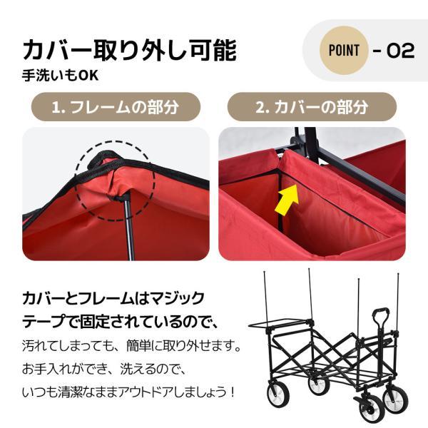 キャリーワゴン 折りたたみ おしゃれ 子供 キャリーカート 耐荷重100kg バーベキュー キャンプsummer|yumeka|10