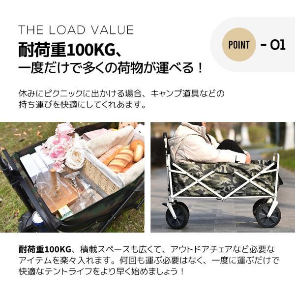 キャリーワゴン 折りたたみ  子供 折りたたみ 台車 バーベキュー キャンプ 持ち運び carry wagon yumeka 06