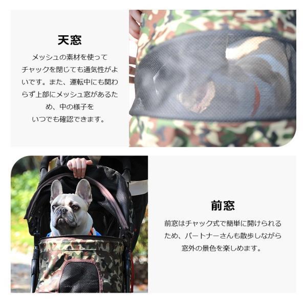 ペットカート 小型犬 中型犬 猫 3輪 折りたたみ PURLOVE ストッパー付き 通気抜群 ペット用 収納かご 犬 猫 犬用 猫用 カート yumeka 11
