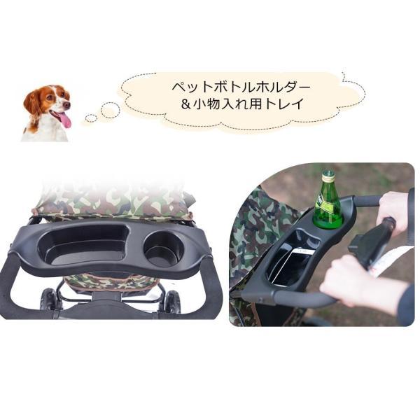 ペットカート 小型犬 中型犬 猫 3輪 折りたたみ PURLOVE ストッパー付き 通気抜群 ペット用 収納かご 犬 猫 犬用 猫用 カート yumeka 14