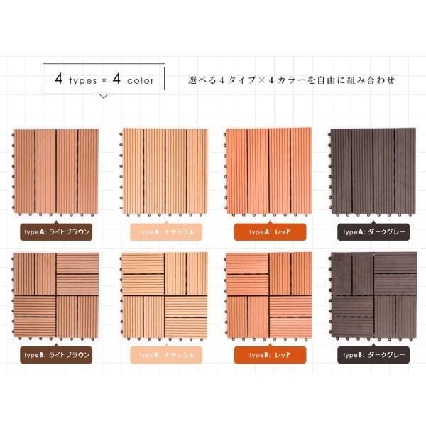 ウッドデッキ 人工木 樹脂 27枚セットウッドパネル 腐らない  北欧 組み立て簡単 ベランダ ガーデン  タイル クステリア|yumeka|02