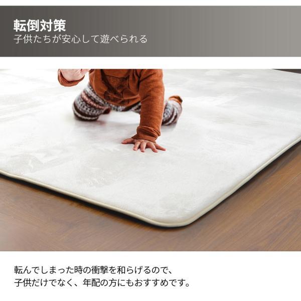 ラグ ラグマット 低反発 おしゃれ 洗える 2畳 200x200cm カーペットラグ 安い 厚手 ラグ  softsea|yumeka|12