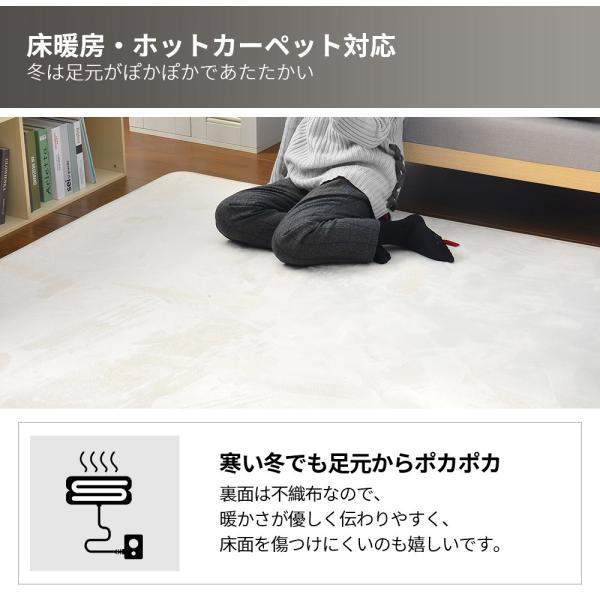 ラグ ラグマット 低反発 おしゃれ 洗える 2畳 200x200cm カーペットラグ 安い 厚手 ラグ  softsea|yumeka|13
