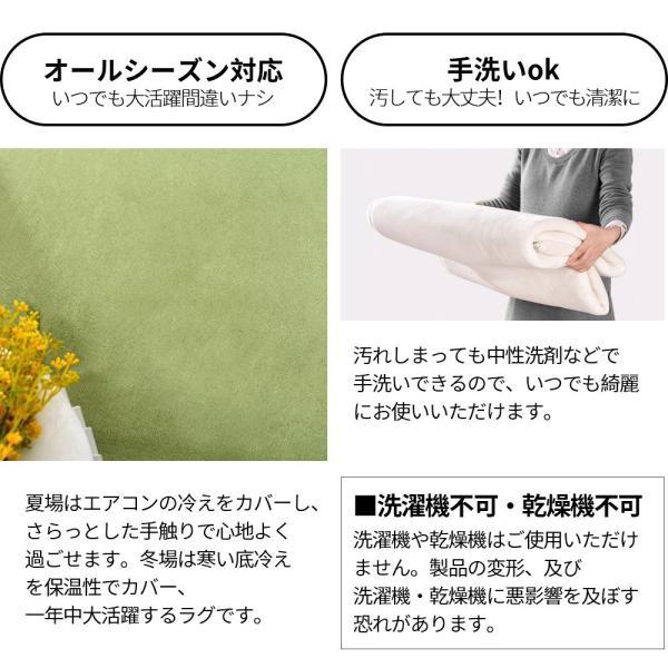 ラグ ラグマット 低反発 おしゃれ 洗える 2畳 200x200cm カーペットラグ 安い 厚手 ラグ  softsea|yumeka|14