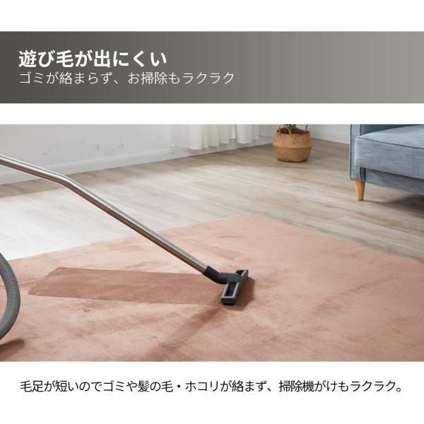 ラグ ラグマット 低反発 おしゃれ 洗える 2畳 200x200cm カーペットラグ 安い 厚手 ラグ  softsea|yumeka|15
