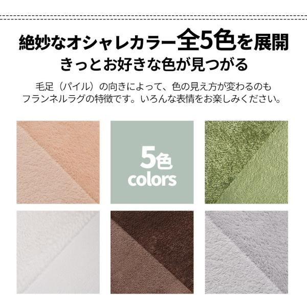 低反発 ラグ ラグマット おしゃれ 安い 厚手 洗える ラグ 2畳 softsea  left|yumeka|03