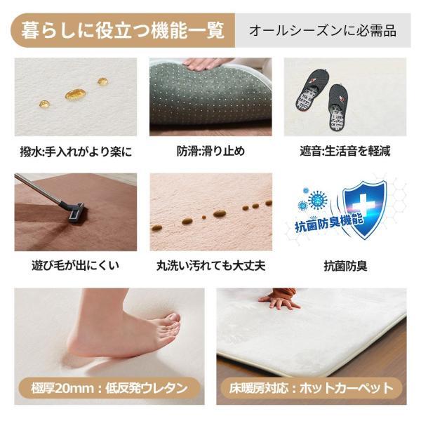 ラグ ラグマット 低反発 おしゃれ 洗える 2畳 200x200cm カーペットラグ 安い 厚手 ラグ  softsea|yumeka|04