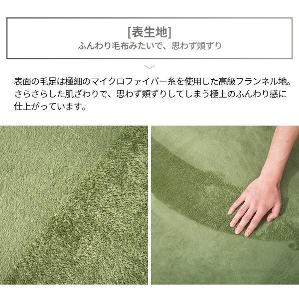 ラグ ラグマット 低反発 おしゃれ 洗える 2畳 200x200cm カーペットラグ 安い 厚手 ラグ  softsea|yumeka|07