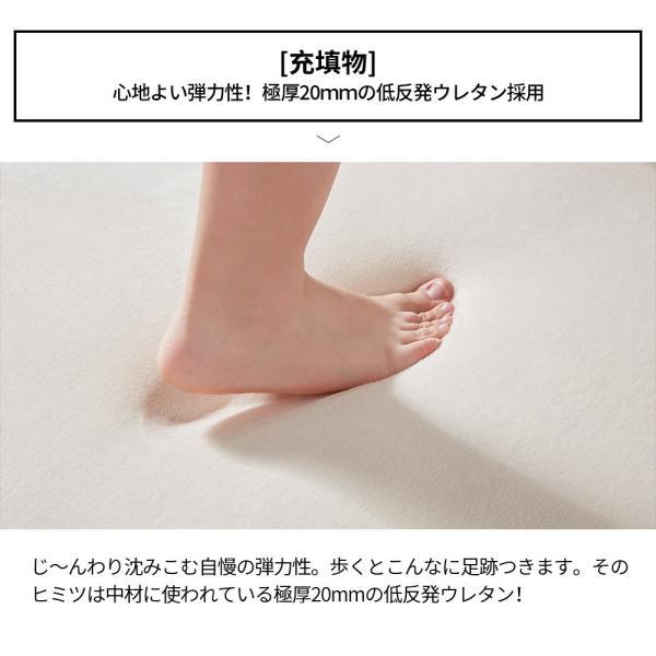 ラグ ラグマット 低反発 おしゃれ 洗える 2畳 200x200cm カーペットラグ 安い 厚手 ラグ  softsea|yumeka|08