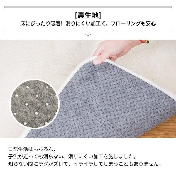 ラグ ラグマット 低反発 おしゃれ 洗える 2畳 200x200cm カーペットラグ 安い 厚手 ラグ  softsea|yumeka|09