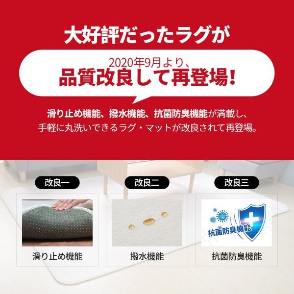 ラグ ラグマット ラグ 洗える おしゃれ 北欧 3畳 洗える カーペット 200X250 ホットカーペット対応 シャギーラグ top-4078|yumeka|02