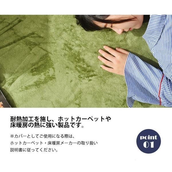 ラグ ラグマット おしゃれ 洗える 2畳 カーペット 185X185 シャギーラグ  リビングマット永年|yumeka|02