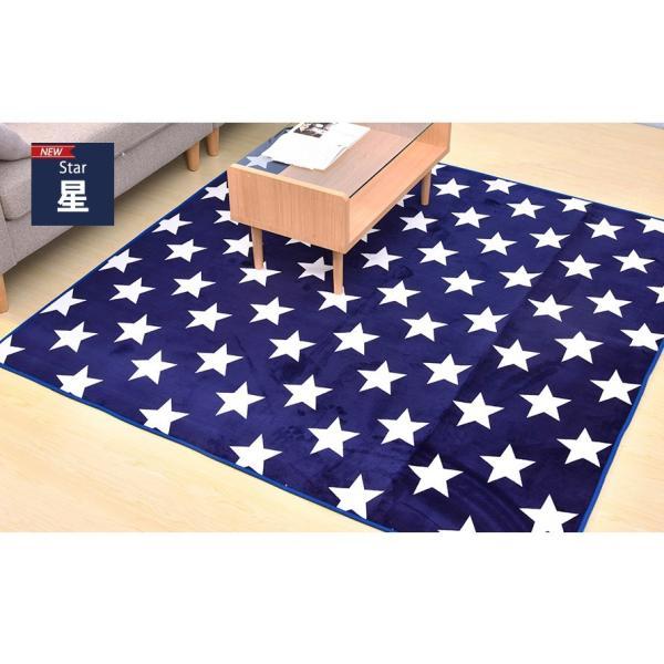 ラグ ラグマット おしゃれ 洗える 2畳 カーペット 185X185 シャギーラグ  リビングマット永年|yumeka|13