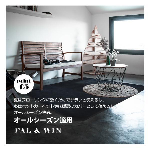 ラグ ラグマット おしゃれ 洗える 2畳 カーペット 185X185 シャギーラグ  リビングマット永年|yumeka|04