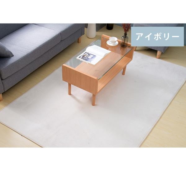 ラグ ラグマット ラグ 洗える おしゃれ 北欧 おしゃれ 2畳 カーペット 140X200 シャギーラグ リビング|yumeka|06