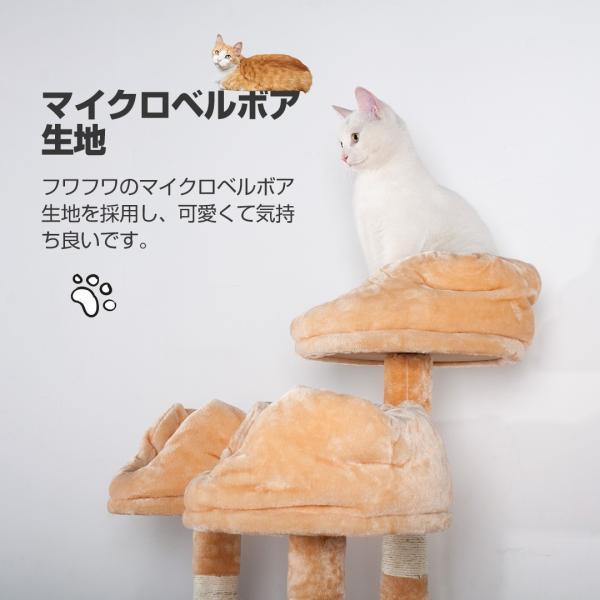 【超人気】キャットタワー 据え置き 大型猫用 PURLOVE猫タワー おしゃれ 多頭飼い 全高185cm 爪とぎ 麻紐 隠れ家 猫タワー|yumeka|11