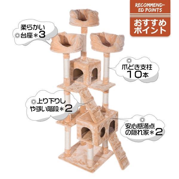 【超人気】キャットタワー 据え置き 大型猫用 PURLOVE猫タワー おしゃれ 多頭飼い 全高185cm 爪とぎ 麻紐 隠れ家 猫タワー|yumeka|04