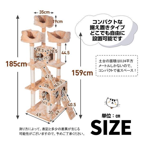 【超人気】キャットタワー 据え置き 大型猫用 PURLOVE猫タワー おしゃれ 多頭飼い 全高185cm 爪とぎ 麻紐 隠れ家 猫タワー|yumeka|06