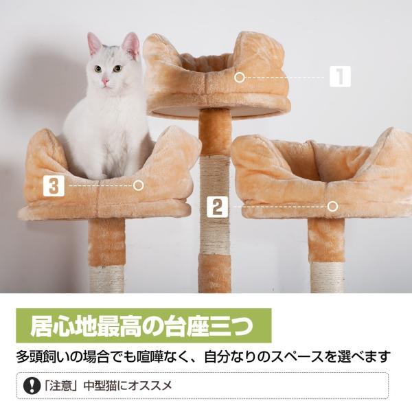 【超人気】キャットタワー 据え置き 大型猫用 PURLOVE猫タワー おしゃれ 多頭飼い 全高185cm 爪とぎ 麻紐 隠れ家 猫タワー|yumeka|07