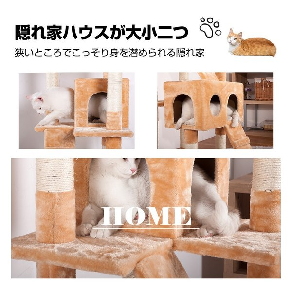 【超人気】キャットタワー 据え置き 大型猫用 PURLOVE猫タワー おしゃれ 多頭飼い 全高185cm 爪とぎ 麻紐 隠れ家 猫タワー|yumeka|08