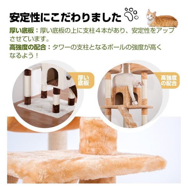【超人気】キャットタワー 据え置き 大型猫用 PURLOVE猫タワー おしゃれ 多頭飼い 全高185cm 爪とぎ 麻紐 隠れ家 猫タワー|yumeka|09