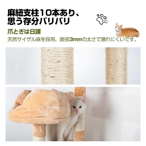 【超人気】キャットタワー 据え置き 大型猫用 PURLOVE猫タワー おしゃれ 多頭飼い 全高185cm 爪とぎ 麻紐 隠れ家 猫タワー|yumeka|10