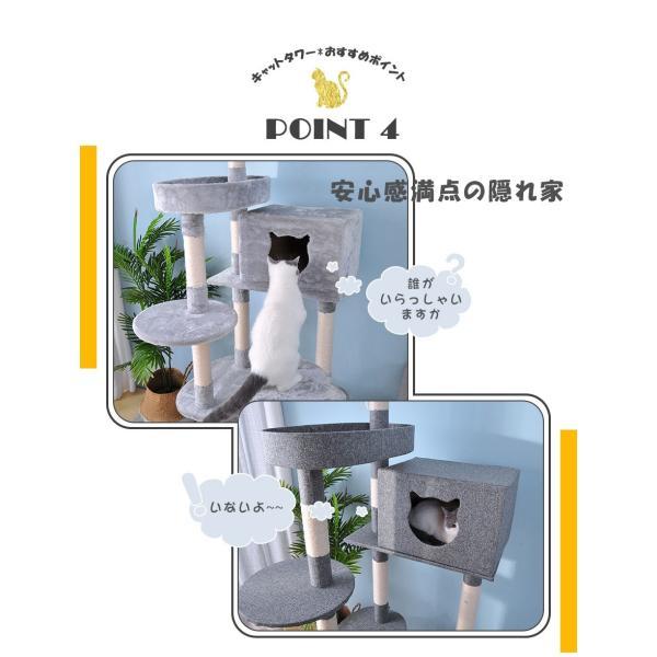 【誰でも+10%】キャットタワー 据え置き PURLOVE猫タワー おしゃれ 多頭飼い ネズミおもちゃ 麻紐 省スペース 爪とぎ 隠れ家 猫タワー|yumeka|11