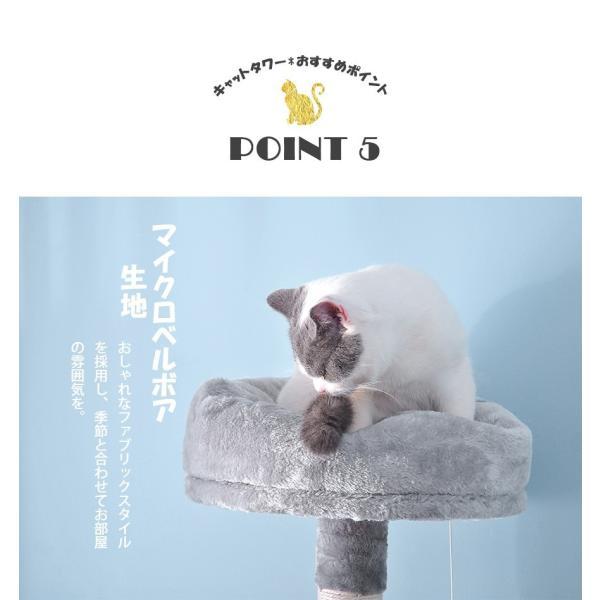 【誰でも+10%】キャットタワー 据え置き PURLOVE猫タワー おしゃれ 多頭飼い ネズミおもちゃ 麻紐 省スペース 爪とぎ 隠れ家 猫タワー|yumeka|12