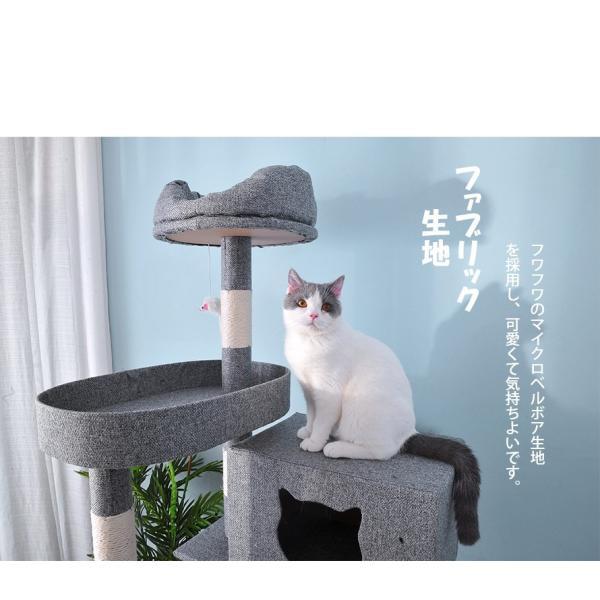 【誰でも+10%】キャットタワー 据え置き PURLOVE猫タワー おしゃれ 多頭飼い ネズミおもちゃ 麻紐 省スペース 爪とぎ 隠れ家 猫タワー|yumeka|13